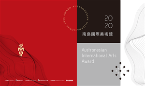 Guidelines for the  2020 Austronesian International Arts Award